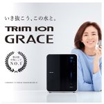 May-loc-nuoc-Trim-Ion-Grace