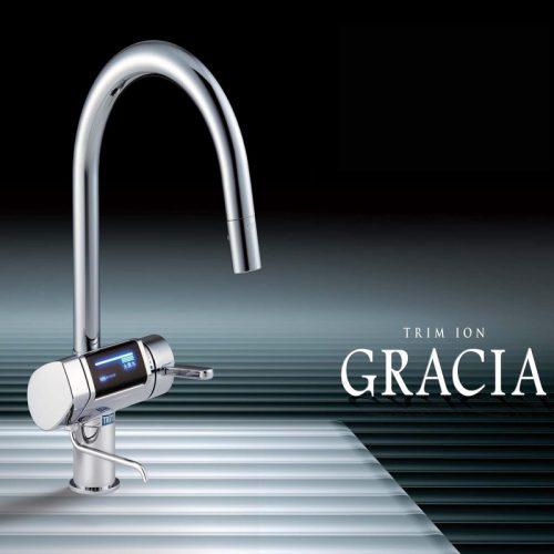 May-loc-nuoc-Trim-Ion-Gracia