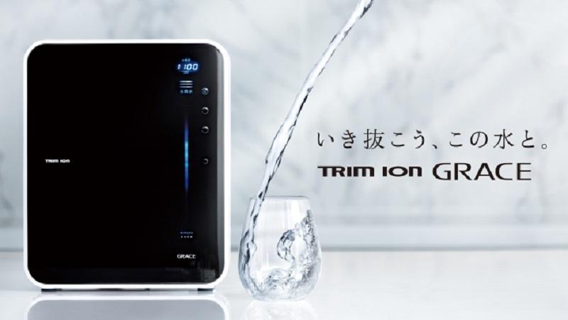 Trim-Ion-Grace