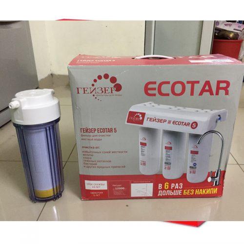 Dong-may-Nano-GEYSER-ECOTAR-5-