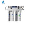 Máy lọc nước Skypure M3 chính hãng- Đại Lâm Thịnh (1)
