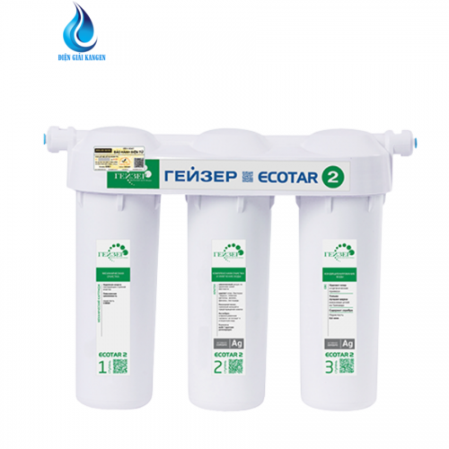 bộ lọc nước geyser ecotar 4