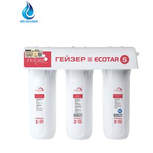 bộ lọc nước geyser ecotar 5