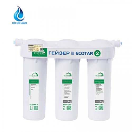bộ lọc thô geyser ecotar 2 (1)