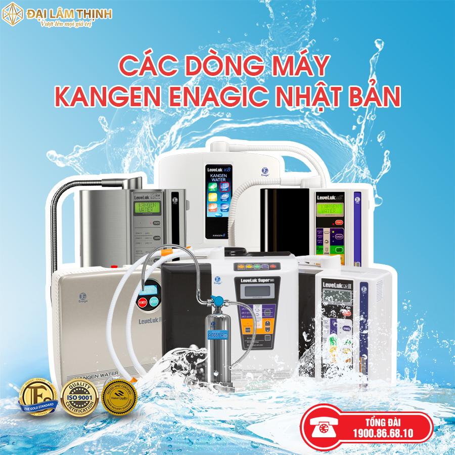 Máy lọc nước điện giải có tốt không?